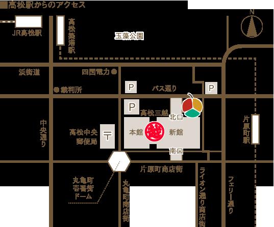 高松駅からのアクセス