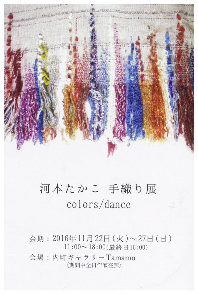 20161114123643-0001